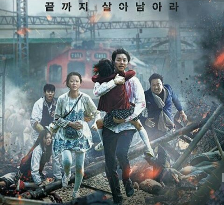 Train to Busan on Netflix