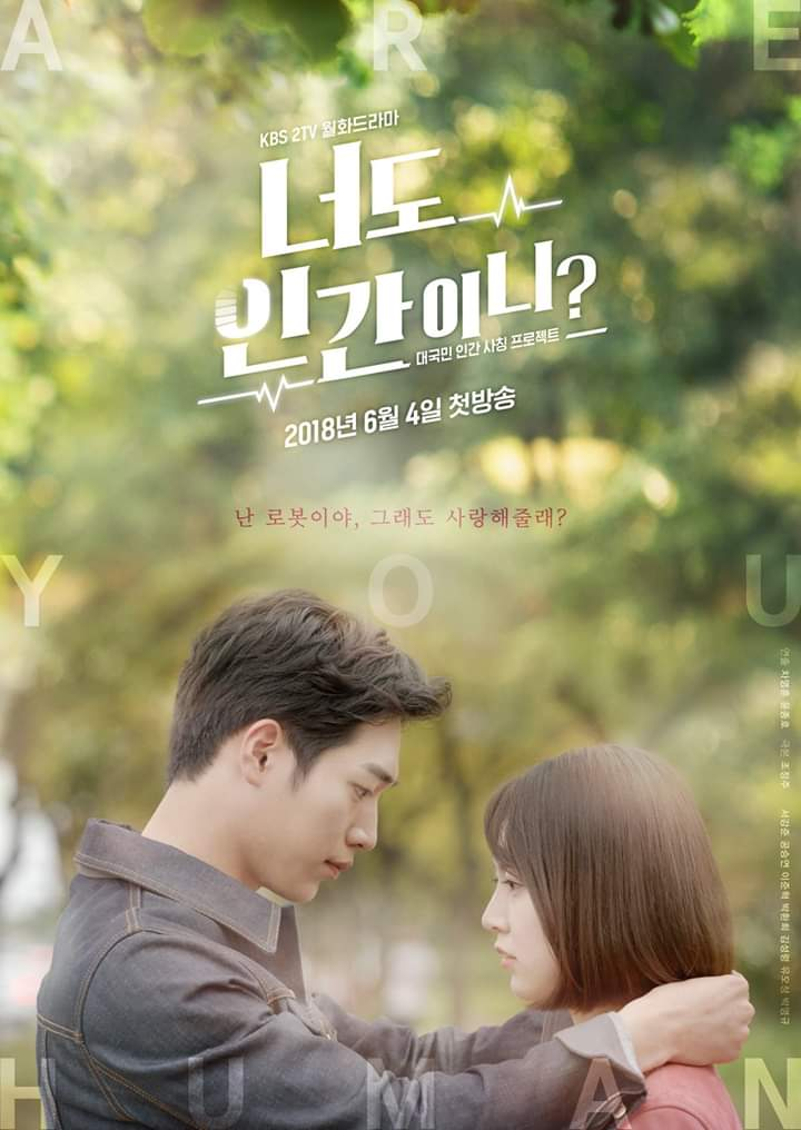 seo kang joon and gong seung-yeon in are you human too?