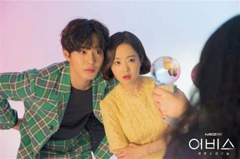 Cha-min and Ko Seyeon from Korean drama Abyss
