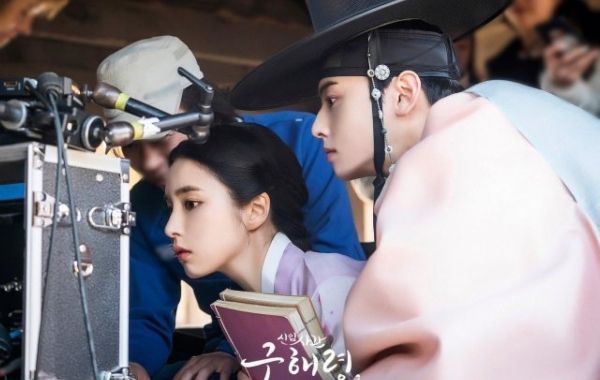 Behind the scenes of Rookie Historian Goo Hae-ryung