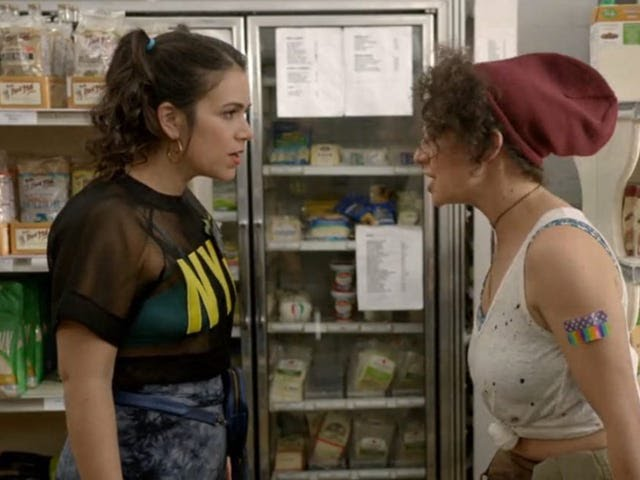 Comedy Central's Broad City on Hulu