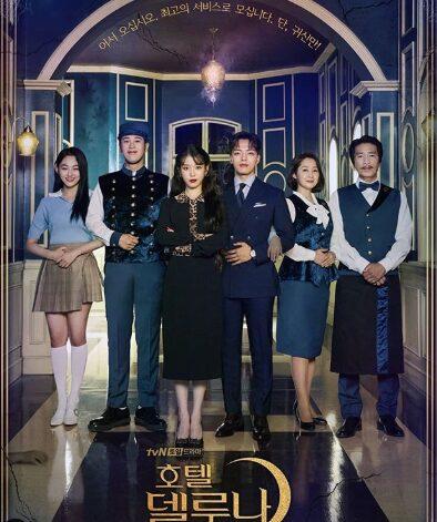 hotel del luna k-drama poster