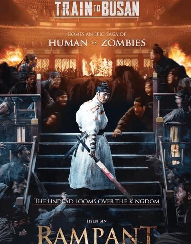 rampant Korean zombie movie